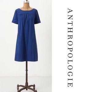 Anthropologie HD in Oaris striped dress 6
